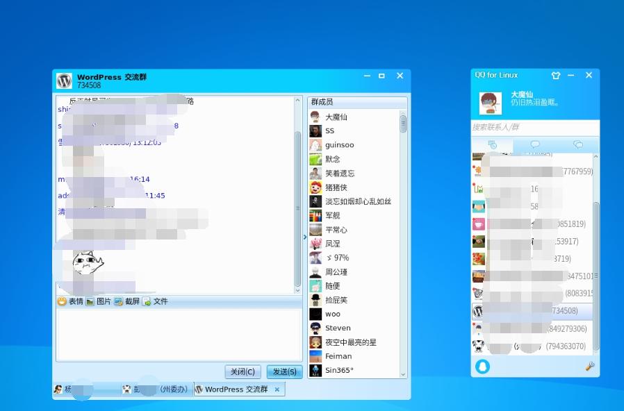 《为中标麒麟操作系统7.0兆芯版安装QQ》